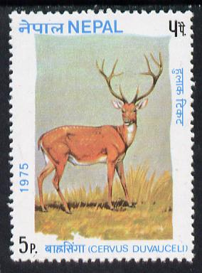 Nepal 1975 Deer 5p (from Wildlife Conservation set) unmounted mint SG 322*