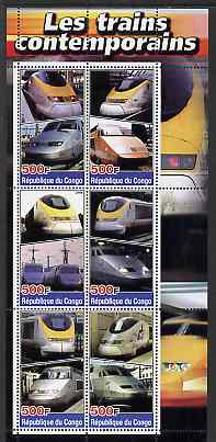 Congo 2004 Modern Trains perf sheetlet containing 6 values unmounted mint