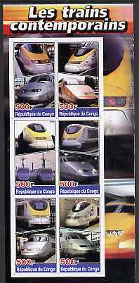 Congo 2004 Modern Trains imperf sheetlet containing 6 values unmounted mint