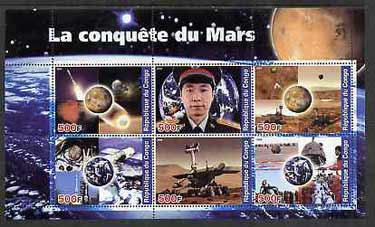 Congo 2004 Conquest of Mars perf sheetlet containing 6 values unmounted mint