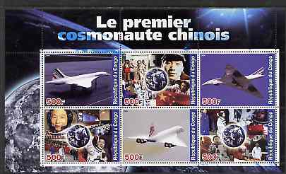 Congo 2004 First Chinese Astronaut perf sheetlet containing 6 values (also shows Concorde) unmounted mint