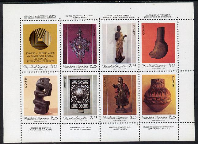 Argentine Republic 1987 Museums se-tenant sheetlet of 8, unmounted mint SG 2041-48