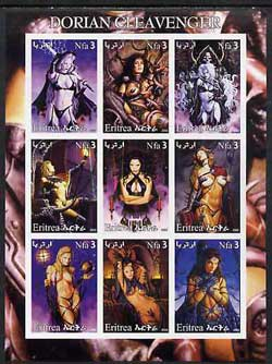Eritrea 2002 Fantasy Art by Dorian Cleavenger (Pin-ups) imperf sheet containing 9 values, unmounted mint