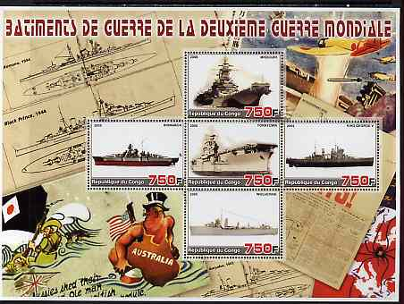 Congo 2005 War Ships (Modern) large perf sheetlet containing 5 values unmounted mint