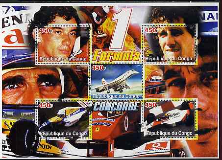 Congo 2005 Concorde & Formula 1 large perf sheetlet containing 5 values unmounted mint