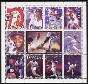 Komi Republic 2000 Baseball perf sheetlet containing 12 values  unmounted mint