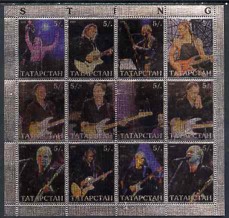 Tatarstan Republic 2000 Sting perf sheetlet containing 12 values printed on metallic foil unmounted mint
