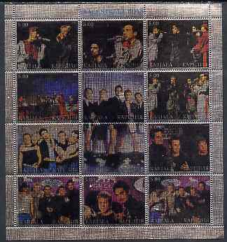 Karjala Republic 2000 Backstreet Boys perf sheetlet containing 12 values printed on metallic foil unmounted mint