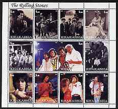 Chakasia 2000 Rolling Stones perf sheetlet containing 12 values unmounted mint