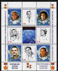 South Ossetia Republic 1999 History of USSR Space Discoveries #01 perf sheetlet containing 8 values plus label unmounted mint