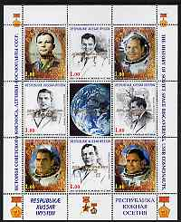 South Ossetia Republic 1999 History of USSR Space Discoveries #02 perf sheetlet containing 8 values plus label overprinted for Astronauts Day in gold, unmounted mint