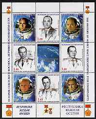 South Ossetia Republic 1999 History of USSR Space Discoveries #04 perf sheetlet containing 8 values plus label overprinted for Astronauts Day in gold, unmounted mint