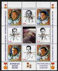 South Ossetia Republic 1999 History of USSR Space Discoveries #07 perf sheetlet containing 8 values plus label overprinted for Astronauts Day in gold, unmounted mint