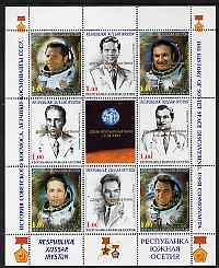 South Ossetia Republic 1999 History of USSR Space Discoveries #09 perf sheetlet containing 8 values plus label overprinted for Astronauts Day in gold, unmounted mint