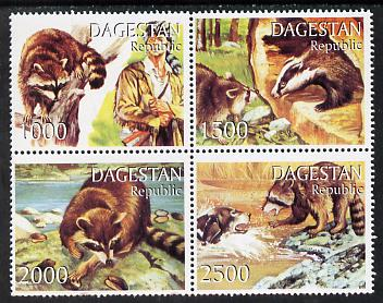 Dagestan Republic 1999 Racoons perf set of 4 values unmounted mint