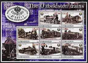 Uzbekistan 2001 Steam Trains #3 perf sheetlet containing 8 values unmounted mint