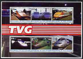 Ivory Coast 2003 TVG perf sheetlet containing 6 values unmounted mint