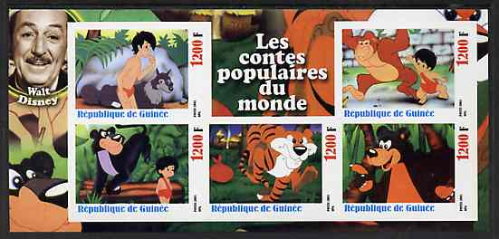 Guinea - Conakry 2003 Walt Disney - Fairy Tales #7 - Jungle Book imperf sheetlet containing 5 values unmounted mint