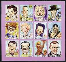 Udmurtia Republic 2001 Caricatures of Movie Stars #1 imperf sheetlet containing set of 12 values unmounted mint