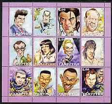 Udmurtia Republic 2001 Caricatures of Movie Stars #2 perf sheetlet containing set of 12 values unmounted mint