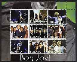 Buriatia Republic 2003 Bon Jovi #2 perf sheetlet containing set of 9 values (horiz format) unmounted mint