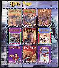 Dnister Moldavian Republic (NMP) 2001 Harry Potter #2 perf sheetlet containing set of 9 values (limited numbered edition of 400 in vert format) unmounted mint