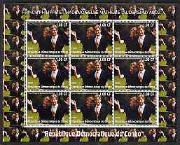 Congo 2000 The Belgian Royal Family - Prince Philippe & Princess Mathilde perf sheetlet containing 9 values unmounted mint