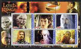 Congo 2003 Lord of the Rings #2 perf sheetlet containing set of 6 values unmounted mint