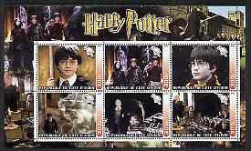 Ivory Coast 2003 Harry Potter #2 perf sheetlet containing set of 6 values unmounted mint