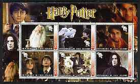 Ivory Coast 2003 Harry Potter #3 perf sheetlet containing set of 6 values unmounted mint