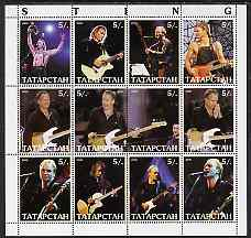 Tatarstan Republic 2000 Sting perf sheetlet containing 12 values unmounted mint