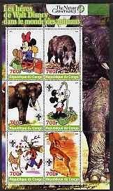 Congo 2005 The Nature Conservancy  Walt Disney Characters & Animals #2 perf sheetlet containing 6 values each with Scout Logo unmounted mint