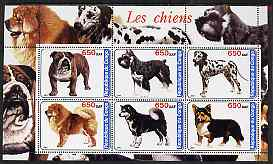 Congo 2003 Dogs perf sheetlet containing set of 6 values unmounted mint