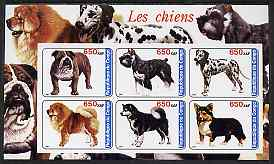 Congo 2003 Dogs imperf sheetlet containing set of 6 values unmounted mint