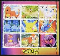 Touva 2000 Pokemon perf sheetlet containing 9 values unmounted mint