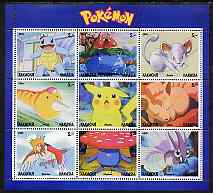 Chakasia 2000 Pokemon perf sheetlet containing 9 values unmounted mint
