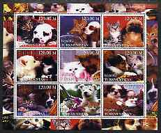 Turkmenistan 2000 Cats & Dogs perf sheetlet containing set of 9 values unmounted mint
