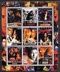 Congo 2001 Movie Posters #2 perf sheetlet containing set of 9 values unmounted mint