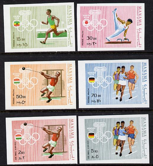 Manama 1970 Olympics imperf set of 6 unmounted mint, Mi 346-51B