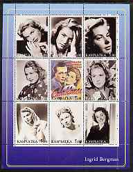 Kamchatka Republic 2001 Ingrid Bergman perf sheetlet containing set of 9 values unmounted mint
