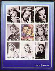 Kamchatka Republic 2001 Ingrid Bergman imperf sheetlet containing set of 9 values unmounted mint, stamps on films, stamps on movies, stamps on cinema, stamps on entertainments, stamps on women, stamps on personalities