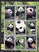 Kyrgyzstan 2001 Pandas perf sheetlet containing 9 values unmounted mint