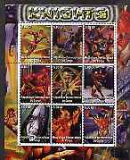 Congo 2002 X-Men - Knights perf sheet containing set of 9 values unmounted mint
