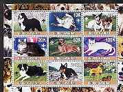 Myanmar 2001 Cats & Dogs perf sheetlet containing set of 9 values unmounted mint