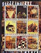 Myanmar 2001 Chess (Vert format) perf sheetlet containing set of 9 values unmounted mint