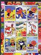 Congo 2001 Anpanman (Japanese Children's story) perf sheetlet containing complete set of 9 values unmounted mint