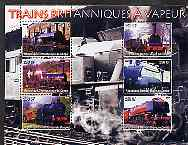 Congo 2005 British Steam Trains perf sheetlet containing set of 6 values unmounted mint