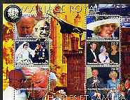 Congo 2005 Royal Marriage - Charles & Camilla #2 perf sheetlet containing set of 6 values unmounted mint