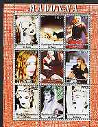 Congo 2005 Madonna #1 perf sheetlet containing set of 9 values unmounted mint