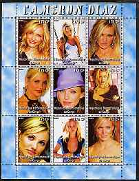 Congo 2005 Cameron Diaz #1 perf sheetlet containing 9 values unmounted mint